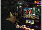闘え!パチスロリーグ #1 全員集合オープニングマッチ(前半戦)
