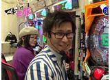 マネーの玉豚 〜100万円争奪パチバトル〜 #12 一回戦第6試合 栄華VS山ちゃんボンバー 後半戦