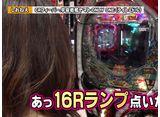 双極銀玉武闘 PAIR PACHINKO BATTLE #134 ★☆ペア VS しおしおペア