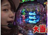 パチンコ必勝本CLIMAXセレクション #38 新ノリセブン#9 2ndシーズン第2戦 ラスト5分の劇的展開を見逃すな!!
