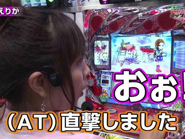 射駒タケシのミッション7 #52 HEY!鏡を最速ミッション実戦!!