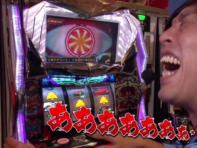 たけすぃ&くりの○○製作所 #75 誰だよアイツ!? 新射駒タケシ襲来??