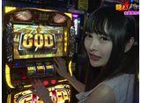 闘え!パチスロリーグ #2 全員集合オープニングマッチ(後半戦)