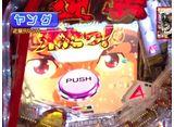 ヒロシ・ヤングアワー #397 ノリ打ちでポン!
