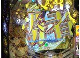 ビワコのラブファイター #271「クイーンズブレイドシリーズ最新作」