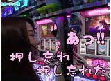 LOVE∞ 第21話/第22話