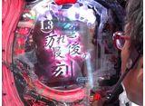 木村魚拓の窓際の向こうに #279  「窓際実戦塾」予選会 後半戦