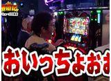 債遊記 第63話/第64話
