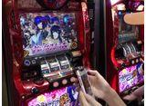 嵐・青山りょうのらんなうぇい!! #45
