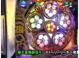 サイトセブンカップ #504 38シーズン ヒラヤマン vs 亜城木仁(後半戦)