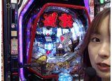 サイトセブンカップ #505 38シーズン ナツ美 vs 貴方野チェロス(前半戦)