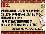 パチンコオリジナル必勝法セレクション #94 ドンキホーテ谷村のパチンコ攻略クリニックinDVD#34 ドンキホーテが考える最良の台とは…!?