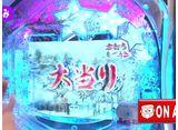 パチンコオリジナル必勝法セレクション #95 オリ法の神髄8-1 たなみが孤軍奮闘の活躍をみせる!