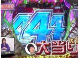 WBC〜Woman Battle Climax〜(ウーマン バトル クライマックス) #79 WBC 12th 開幕戦!チームD vs チームE