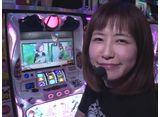 嵐・青山りょうのらんなうぇい!! #33