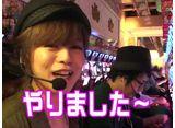 DXバトル〜マコカップトーナメント〜 #42