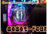 双極銀玉武闘 PAIR PACHINKO BATTLE #137 SF塩野・しおねえペア VS アニキ・三橋ペア
