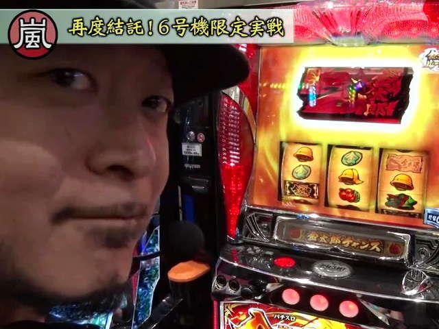 スロじぇくとC #107