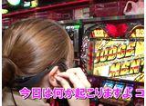 水瀬&りっきぃ☆のロックオン #250 埼玉県武蔵浦和市