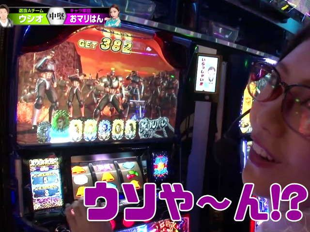 As-1 GRAND PRIX 最強軍団決定トーナメント 4th #27/#28/#29