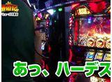 債遊記 第67話/第68話