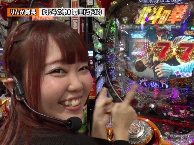 双極銀玉武闘 PAIR PACHINKO BATTLE #138 ★☆ペア VS 優希・りんか隊長ペア