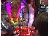 パチンコ必勝本CLIMAXセレクション #51 遊Tube THE MOVIE #7 大江戸学園の魅力を平沢ゆきがお届け!