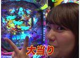 パチンコオリジナル必勝法セレクション #106 たまげ箱 視聴者のためにたまげが一肌脱ぐ!
