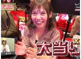WBC〜Woman Battle Climax〜(ウーマン バトル クライマックス) #80 WBC 12th 2戦目!チームA vs チームC