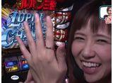 嵐・青山りょうのらんなうぇい!! #34