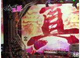 マネーの玉豚 〜100万円争奪パチバトル〜 #22 二回戦第3試合 麗奈VS山ちゃんボンバー 後半戦