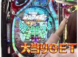 水瀬&りっきぃ☆のロックオン #251 東京都江戸川区