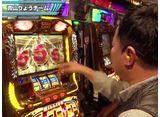 【特番】MILLION GOD GRAND PRIX FINAL 中編