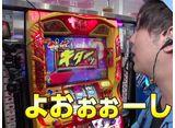 たけすぃ&くりの○○製作所 #77 動画編集作業を意識した立ち回り!?