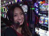 闘え!パチスロリーグ #6 辻ヤスシ VS 倖田柚希(後半戦)