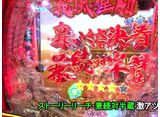 サイトセブンカップ #511 39シーズン 山ちゃんボンバー vs すずか (前半戦)