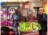 双極銀玉武闘 PAIR PACHINKO BATTLE #139 しおしおペア VS チェロ水ペア