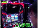 As-1 GRAND PRIX 最強軍団決定トーナメント 4th #30/#31/#32