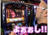 DROP OUT シーズン54 #1/#2