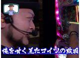 嵐・青山りょうのらんなうぇい!! #47