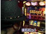 闘え!パチスロリーグ #23 嵐 VS 木村魚拓(前半戦)