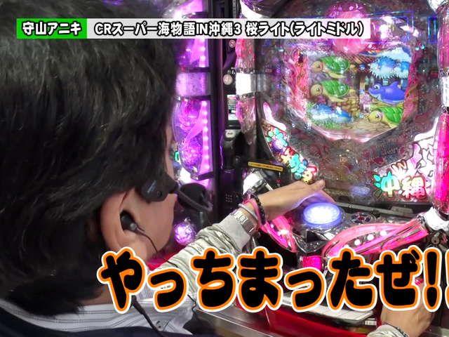 双極銀玉武闘 PAIR PACHINKO BATTLE #140 ★☆ペア VS アニキ・三橋ペア
