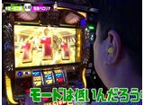 As-1 GRAND PRIX 最強軍団決定トーナメント 4th #33/#34