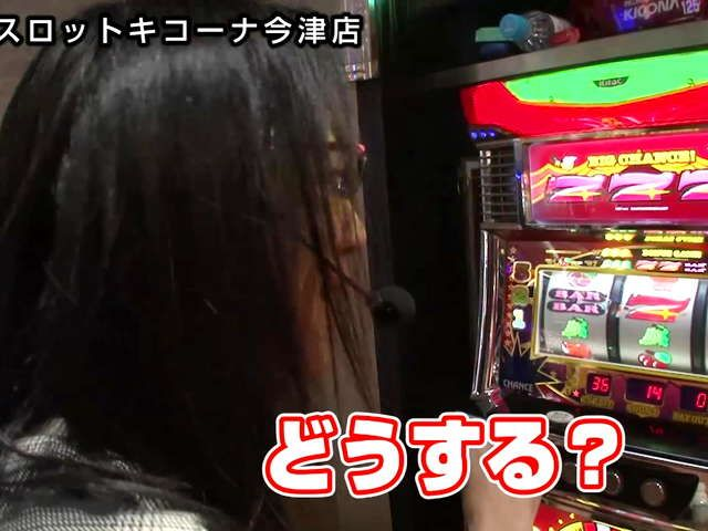 DROP OUT シーズン54 #3/#4