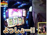 債遊記 第73話/第74話