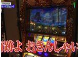 嵐と松本 #74