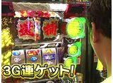 パチスロ常勝理論! #218 ポロリ&伊藤真一 実戦