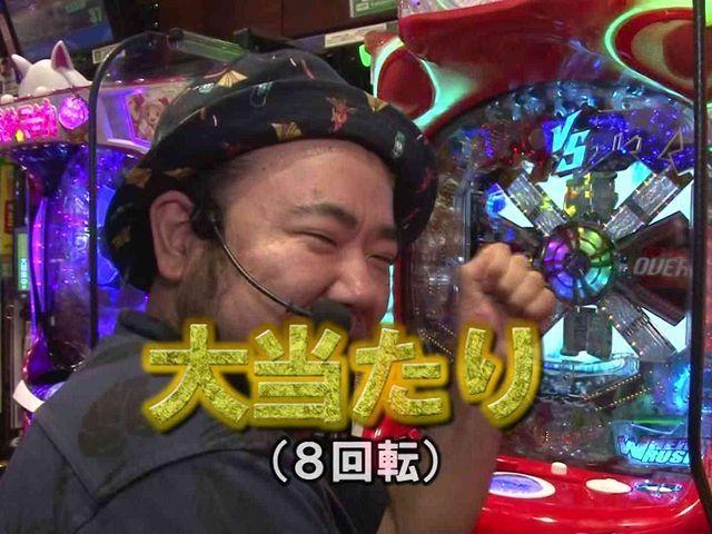 パチンコ激闘伝!実戦守山塾 #238 しゅんく堂編