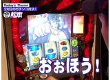 嵐と松本 #99