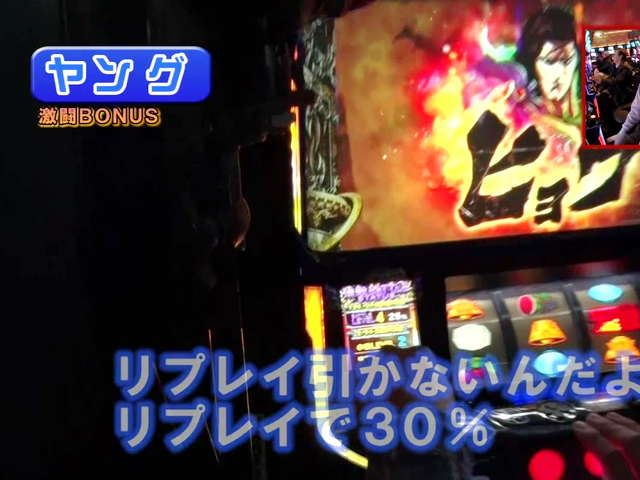 ヒロシ・ヤングアワー #409 ノリ打ちでポン!